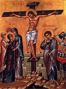 Crucifixión de Jesus