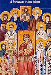 Orth Sunday Icon